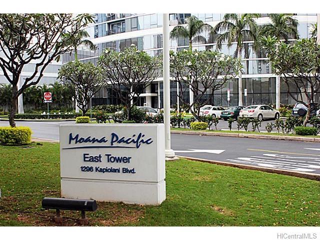 Moana Pacific condo #II-4608, Honolulu, Hawaii - photo 1 of 16