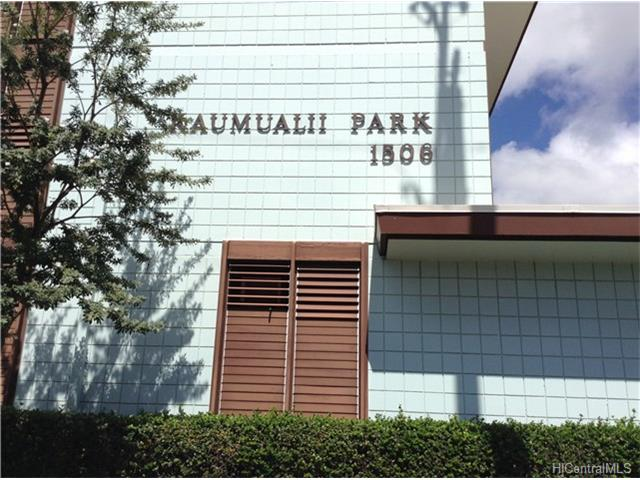 Kaumualii Park condo #D311, Honolulu, Hawaii - photo 1 of 17