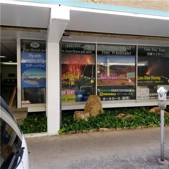 1560 Kanunu St Honolulu Oahu commercial real estate photo1 of 5