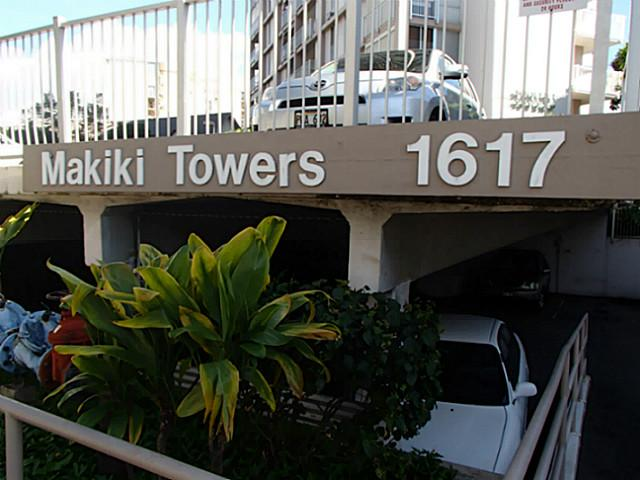 Makiki Towers condo #1204, Honolulu, Hawaii - photo 1 of 19