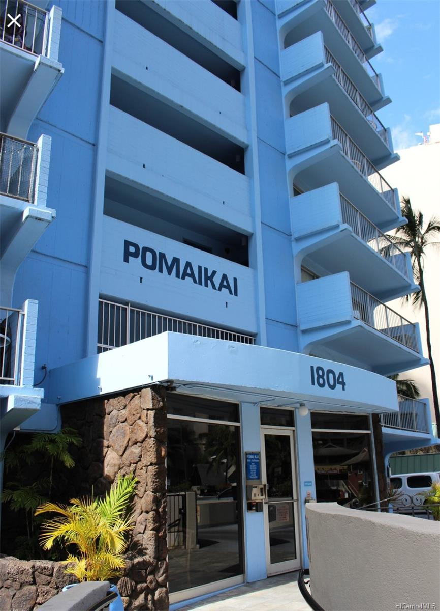 Pomaikai condo # 13B, Honolulu, Hawaii - photo 2 of 21