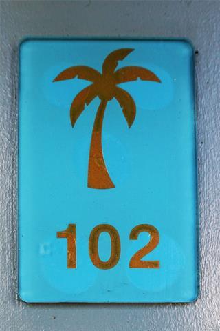 Hawaiiana Gardens condo # 102, Honolulu, Hawaii - photo 14 of 14
