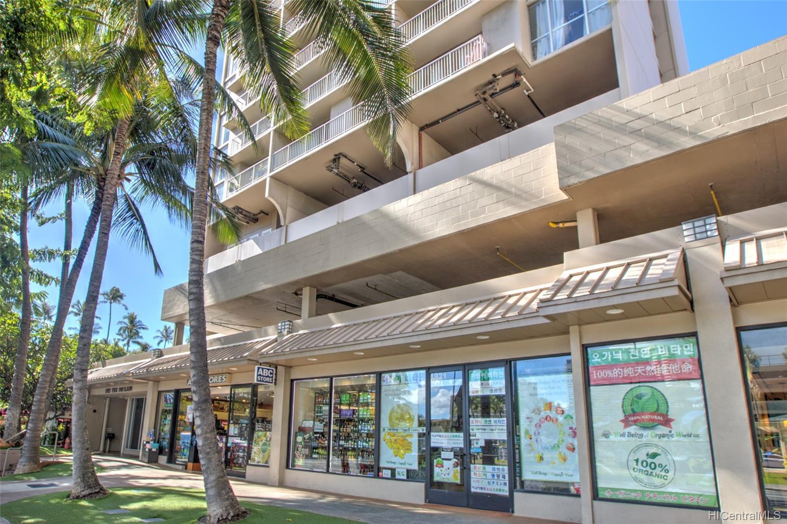 Pavilion at Waikiki condo # 1406, Honolulu, Hawaii - photo 20 of 25