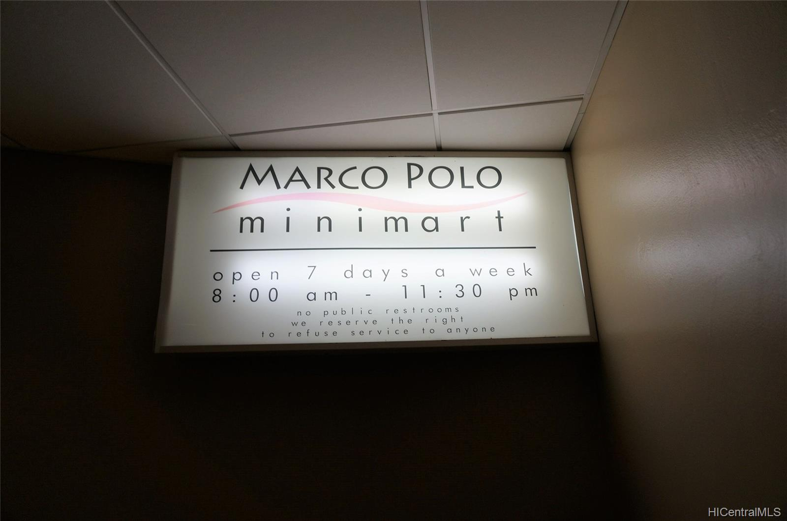 Marco Polo Apts condo # 2309, Honolulu, Hawaii - photo 21 of 25