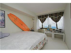 Marco Polo Apts condo # 3009, Honolulu, Hawaii - photo 9 of 12