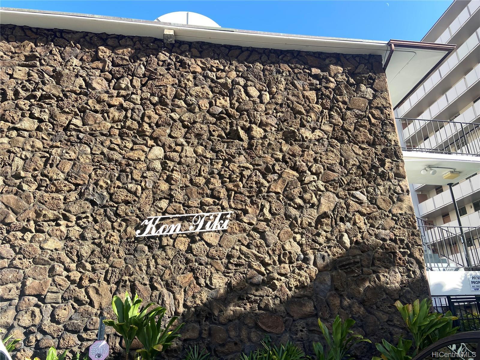 Kon Tiki Hotel Annex condo # 327, Honolulu, Hawaii - photo 2 of 9