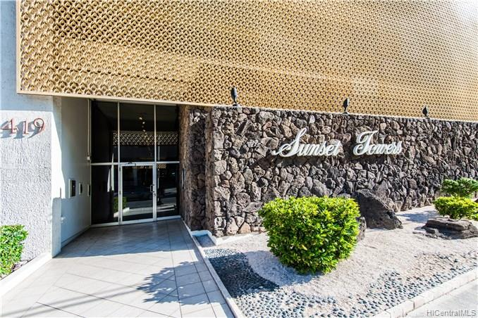 419 Atkinson Dr Honolulu Oahu commercial real estate photo1 of 18