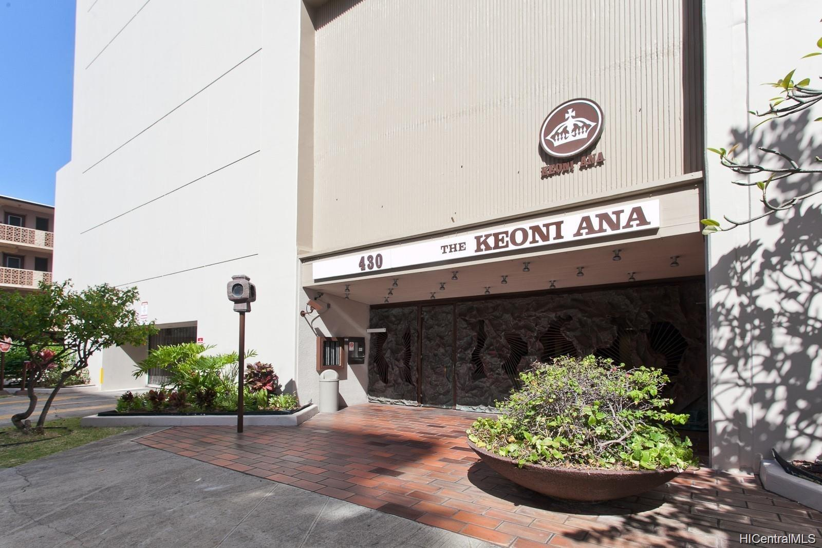 430 Keoniana Street Honolulu - Rental - photo 13 of 14