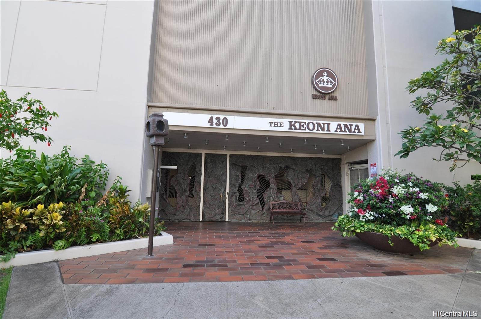 Keoni Ana condo # 104, Honolulu, Hawaii - photo 18 of 24
