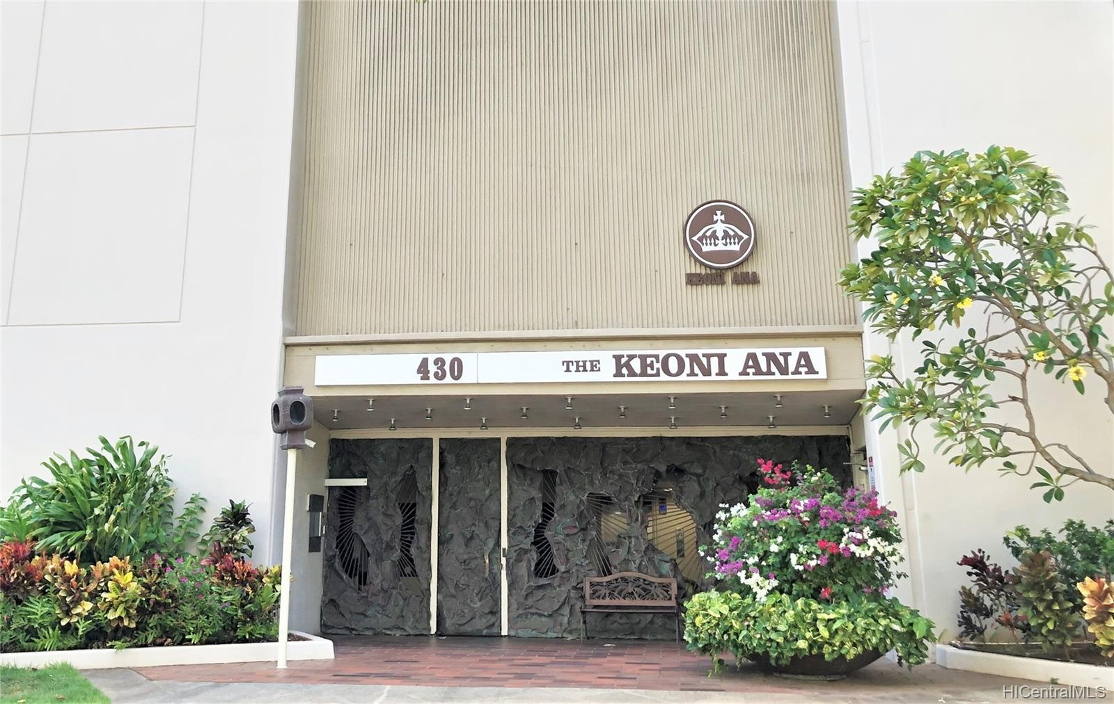 Keoni Ana condo # 703, Honolulu, Hawaii - photo 20 of 25