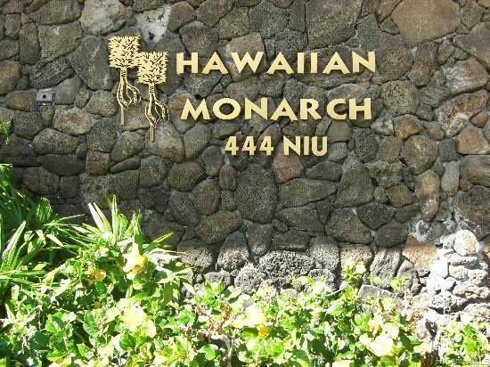 Hawaiian Monarch condo # 2804, Honolulu, Hawaii - photo 13 of 16