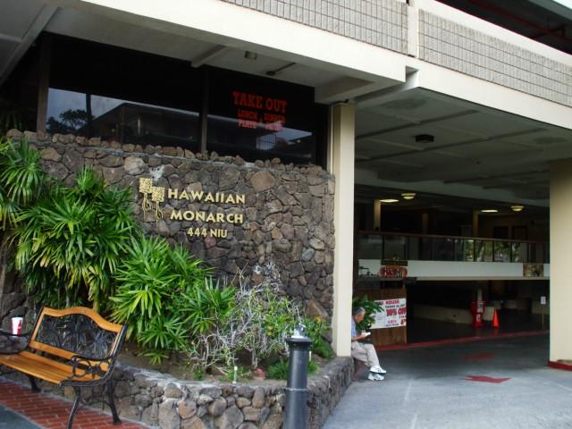 Hawaiian Monarch condo # 913, Honolulu, Hawaii - photo 2 of 17