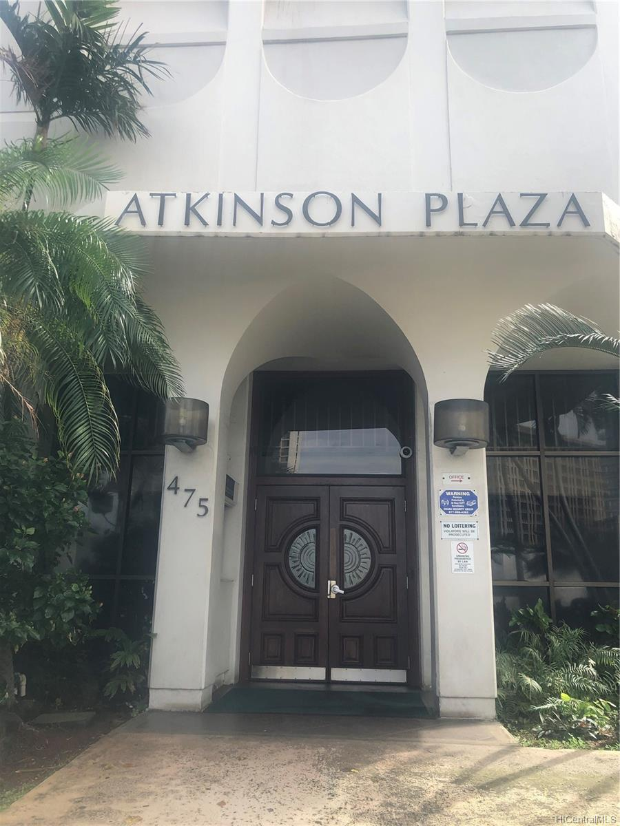 475 Atkinson Drive Honolulu - Rental - photo 1 of 12