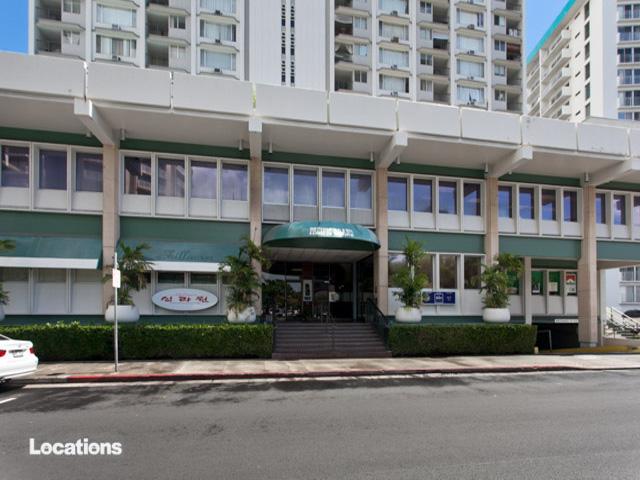 Pacific Grand condo # 1714, Honolulu, Hawaii - photo 10 of 10