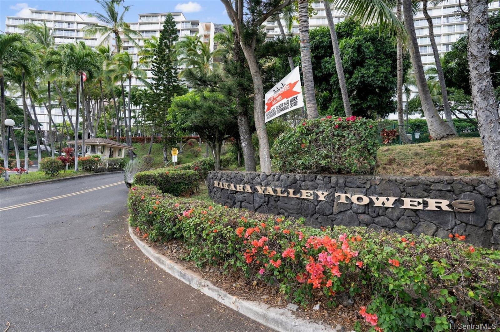 Makaha Valley Towers condo # 421, Waianae, Hawaii - photo 15 of 15