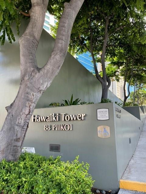 HAWAIKI TOWER condo # 502, Honolulu, Hawaii - photo 3 of 15