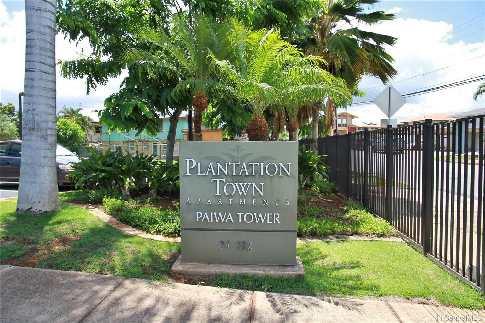 Plantation Town Apartments condo # 807, Waipahu, Hawaii - photo 9 of 10