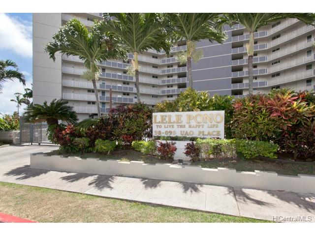 Lele Pono condo #710, Aiea, Hawaii - photo 1 of 10