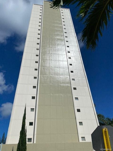 Pearl Ridge Gdns & Twr condo # 7-807, Aiea, Hawaii - photo 1 of 14