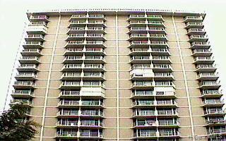 HIGHLANDER condo # 307, Aiea, Hawaii - photo 1 of 1