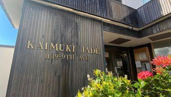 Kaimuki Jade condo # 1201, Honolulu, Hawaii - photo 4 of 18