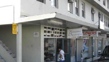 1351 Nuuanu Ave Downtown  - photo 1 of 1