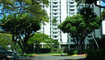 Queen Emma Gardens condo # 232, Honolulu, Hawaii - photo 1 of 9