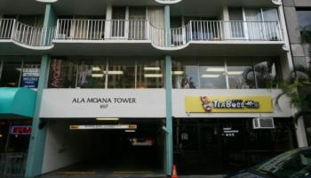 1617 Kapiolani Blvd Honolulu Oahu commercial real estate photo3 of 4