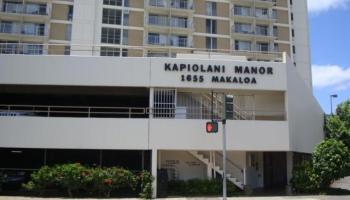 Kapiolani Manor condo # 1102, Honolulu, Hawaii - photo 2 of 24