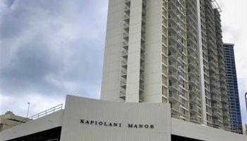 Kapiolani Manor condo # 918, Honolulu, Hawaii - photo 1 of 11