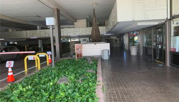 Century Center condo # 812, Honolulu, Hawaii - photo 1 of 14
