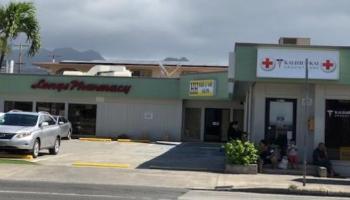333 Kalihi Street Honolulu  commercial real estate photo1 of 3
