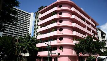 Waikiki Cove condo # 501, Honolulu, Hawaii - photo 1 of 13