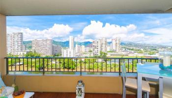 2121 Ala Wai condo # 1503, Honolulu, Hawaii - photo 5 of 25