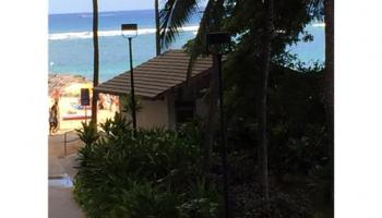 Waikiki Shore condo #216, Honolulu, Hawaii - photo 1 of 10