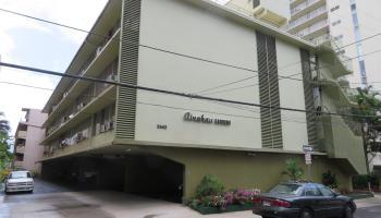 Ainahau Gardens condo #209, Honolulu, Hawaii - photo 0 of 12