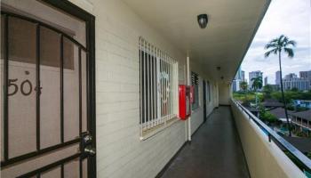 Niihau Apts Inc condo #504, Honolulu, Hawaii - photo 10 of 18