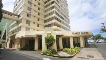 Foster Tower condo # 202, Honolulu, Hawaii - photo 1 of 17