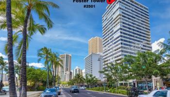 Foster Tower condo # 2501, Honolulu, Hawaii - photo 1 of 25