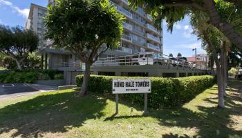 Terrace Apts condo # 12, Honolulu, Hawaii - photo 1 of 10