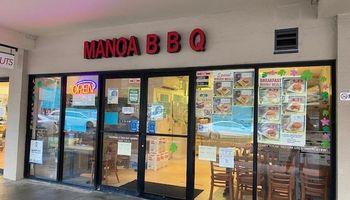 2855 Manoa Road   - photo 1 of 9