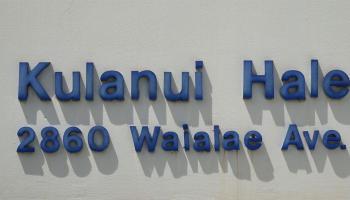 condo # , Honolulu, Hawaii - photo 1 of 22