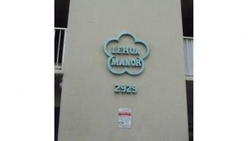 Lehua Manor condo # 1001, Honolulu, Hawaii - photo 2 of 9