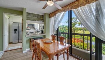 Country Club Village 5 condo # 1605, Honolulu, Hawaii - photo 1 of 25
