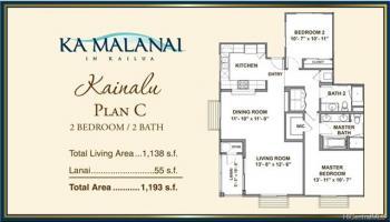 Ka Malanai@Kailua condo #8102, Kailua, Hawaii - photo 1 of 17