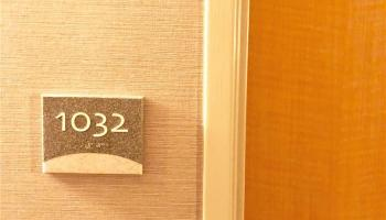 Ala Moana Hotel Condo condo # 1632, Honolulu, Hawaii - photo 1 of 17