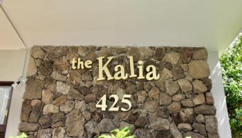 Kahala Beach condo # 447, Honolulu, Hawaii - photo 1 of 17