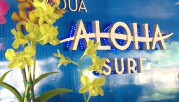 Aloha Surf Hotel condo # 312, Honolulu, Hawaii - photo 1 of 8