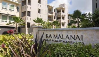 Ka Malanai@Kailua condo #3106, Kailua, Hawaii - photo 12 of 15