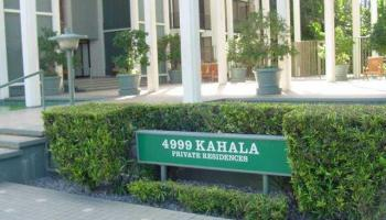 4999 Kahala Ave Honolulu - Rental - photo 0 of 8
